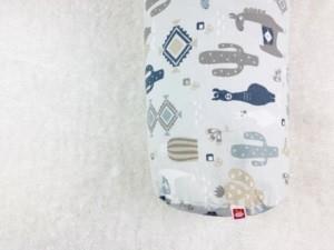 Coussin d'allaitement régulier- Lama Bleu